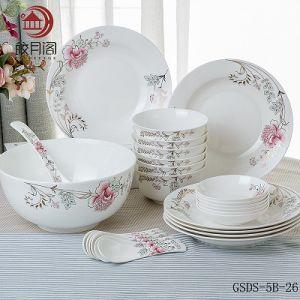Usine directement Bonechina Royal d'alimentation et élégant dîner comme cadeau ou une utilisation domestique