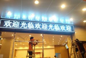 P10半屋外の白いカラーUSB制御LED表示