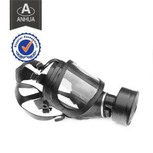 軍の太字のガスマスク