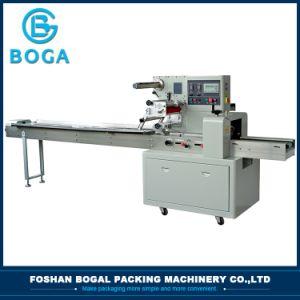 Aspirateur automatique Machine d'emballage de débit d'usine d'éponge