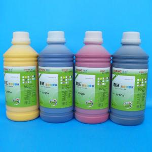 Sublimation-Tinte für Epson 7880 (ISO9001 und ISO14001)
