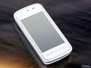 Telefono mobile 5230