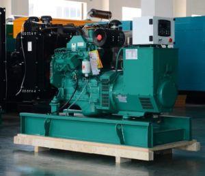 Cdc90Ква Tubo генератор для Намибии (90квт)