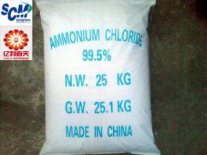 Het Chloride van het Ammonium van de Rang van het Voer van Clororless voor het Merk van Yili Springchemical