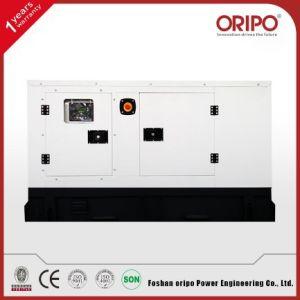 Oripo 50kVA/40kw Abierto/generador silencioso Motor Yuchai precio con el motor