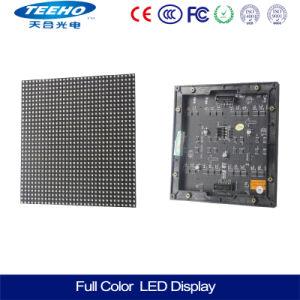 Affichage LED SMD P5