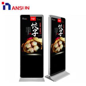 LCD表示を立てる高品質の屋内商業床