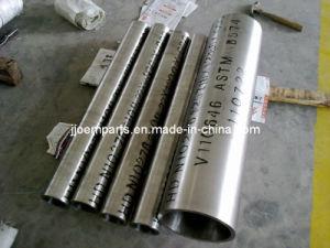 acier allié forgé/forgeage tuyaux (tuyaux en acier)
