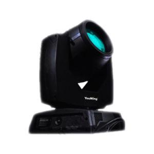 新しいProfessional 220V/240V 90W Remote Lamp Reset LED Stage Light Head Beam Lamp 60W UmUmL90GS