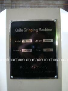 自動油圧砥器モデルMsq-E