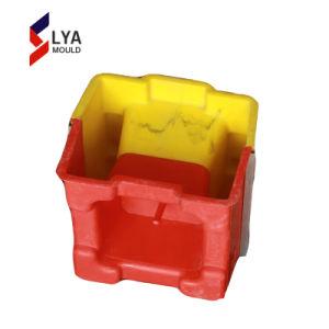 空のブロック型をかみ合わせるモードを形づけるプラスチック注入型