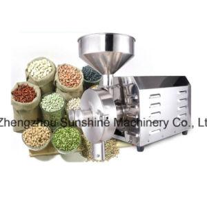 唐辛子のココア豆の粉砕機の穀物のムギの粉砕機の価格