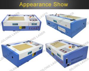 Geschwindigkeit-und Percision A4 Größen-Stich-Laser-Stempel-Maschinen-Stempel-Maschinen-Preis