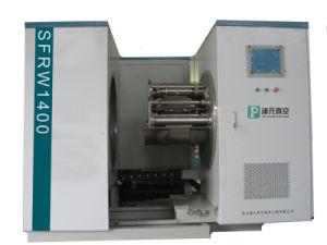 Macchina di rivestimento della pellicola di vuoto di bobina--Vuoto di Puyuan