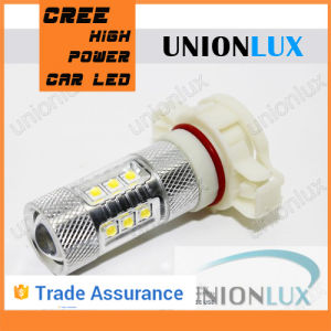 Neue hohe Leistung 16 Chips LED Bulbs LED Fog Light max-Auto Fog Light 80W LED