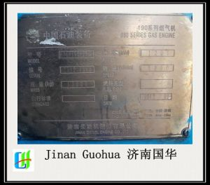 H16V190zlt2-2/ (1200 GF9-T) 1200kw Jichai Chidong generadores de gas natural