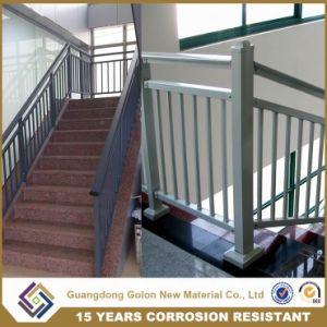 現代安全屋外の錬鉄階段柵