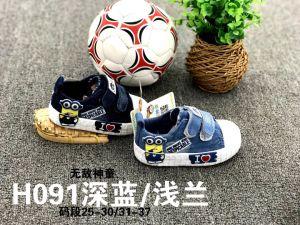 Estilo de última moda Jean lona zapatos niño zapatos bebé zapatos para niños