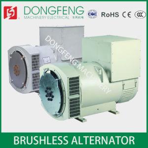 中国の工場熱い販売30kVAのブラシレス発電機