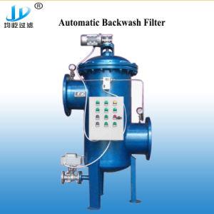 Лучшая цена автоматической очистки воды фильтр щетки вращающегося пылесборника