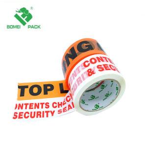 BOPPのカスタムロゴはパッキングテープを印刷した