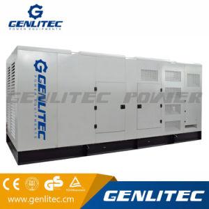 600 ква промышленный дизельный двигатель Perkins генераторная установка
