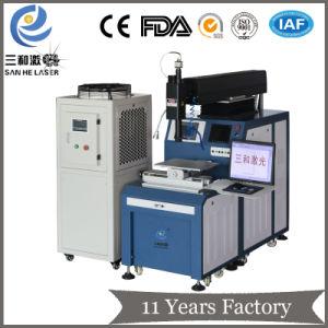Macchina automatica del saldatore del laser di YAG con Fixturer
