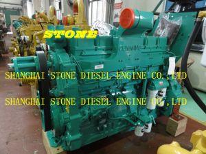 発電機セットのためのCumminsのディーゼル機関Ntaa855G7 So15375 377kw