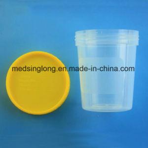Msluc01尿の容器または腰掛けの容器の尿のコップ