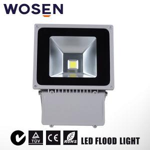 70W穂軸セリウム(PJ1067)が付いている屋外LEDの洪水ライト
