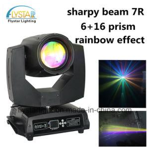 Дальний свет Sharpy Claypaky 230W 7r стадии перемещения передних фар