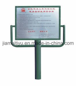 Lujing Serien-im Freieneignung-Geräten-Anweisungs-Vorstand