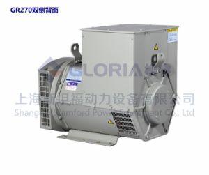 Stamford/200kw/AC/Stamford Brushless Synchronous Alternator per Generator Sets,
