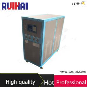 Capacité de réfrigération 78.225HP kw pour les champignons Water-Cooled industrielle chiller