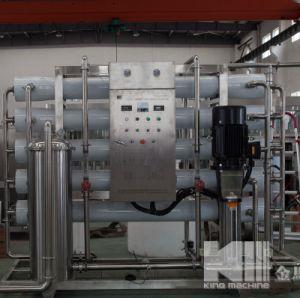 Di vendita sistema puro automatico caldo della strumentazione di trattamento delle acque in pieno