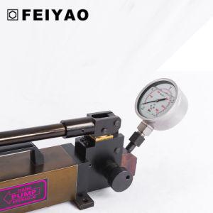 最上質の手動高圧油圧ポンプ
