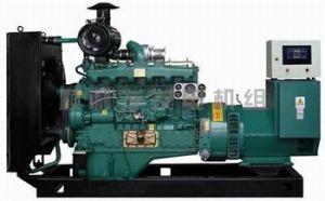 generatore standby 330kw/generatore silenzioso/motore diesel della centrale elettrica Wd145tad30