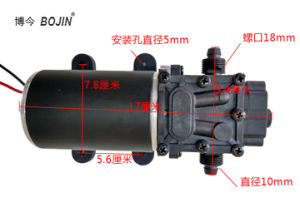12V24vreflux Pumpelectric Pumpmetal опрыскивателя водой электродвигателя привода заслонки подачи Pumplarge Диафрагменный насос