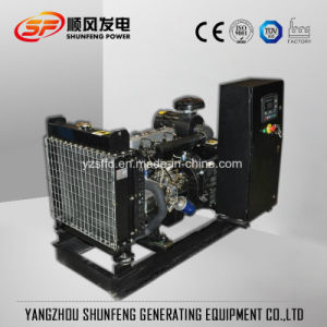 Bajo ruido de 27kw de energía eléctrica Yangdong China grupo electrógeno diesel