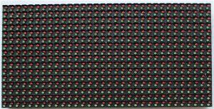 اللون الأخضر خارجيّ حمراء يثنّى لون [لد] وحدة نمطيّة [لد] عرض [لد] جدار مرئيّة ([ب10])