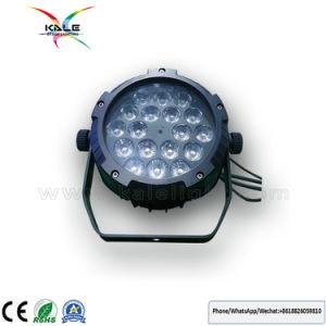 防水4in1 18PCS LEDのアルミニウム同価ライト