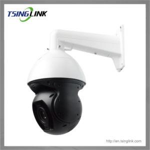 Koepel 2.0 van de hoge snelheid PTZ Megapixel 120m Slimme Camera van IRL