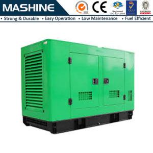 На базе Cummins 25 Ква 20квт дизельный генератор для продажи