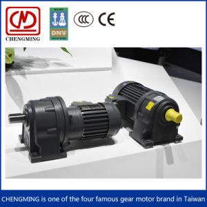 よい価格0.4kwの高い比率210-1800 AC電動機
