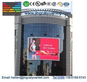 Outdoor Full-Color Affichage LED SMD3535 (P5-1R1G1B)