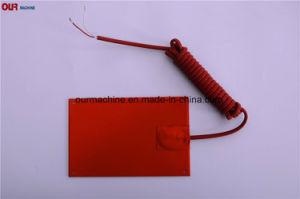 110V/220V新しいエネルギー温湿布、アルミニウム版が付いているシリコーンゴムのヒーター