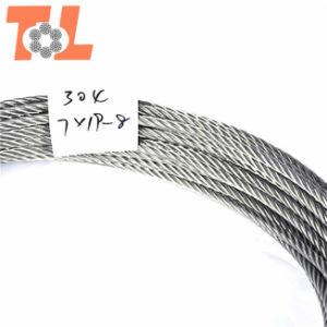 316 7X19 e cabos de aço inoxidável de diâmetro de cabo de 8 mm