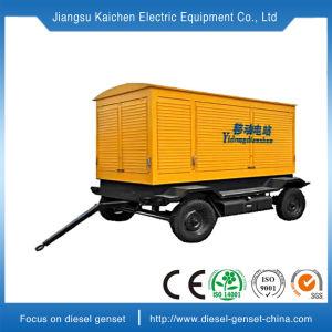 Meilleur Prix de l'alimentation électrique de l'industrie mobile muet 37,5 kVA Diesel Generator