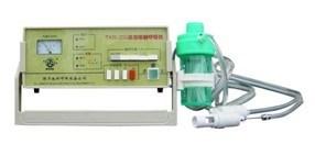 Equipamentos médicos High-Frequency Ventilador Jet (económico)