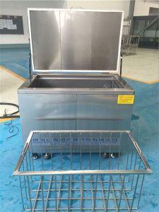 超音波洗浄装置の超音波発電機28kHz (BK-3600)